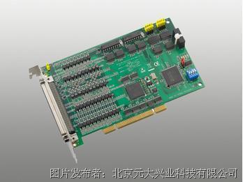 元大科技PCI-1240U 4轴 伺服电机运动控制PCI卡