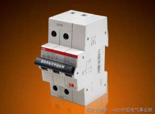 ABB SH200 NA ARVP自恢復過欠壓保護斷路器