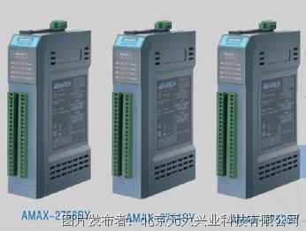 元大科技 AMAX-2750SY系列 32通道隔离数字从站模块