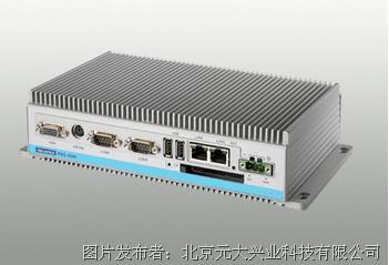 元大科技 4轴嵌入式运动控制器