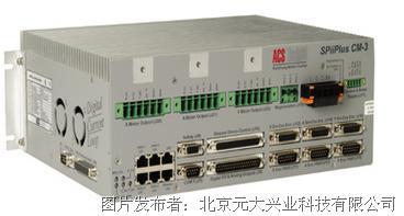 元大科技 SPiiPlus CM高性能8轴控制模块