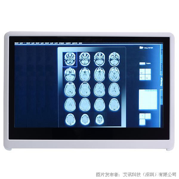 艾讯科技MPC240 24寸智慧医疗专用触控平板计算机