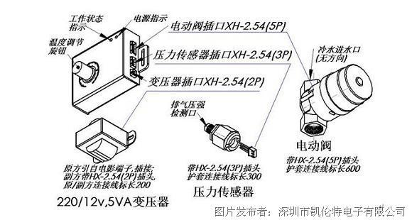 凯伦特 热泵用压控直出水恒温控制器