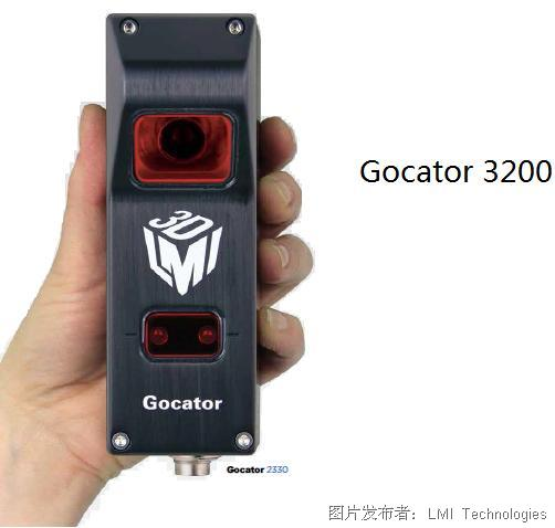 LMI Gocator 2300系列三维智能传感器
