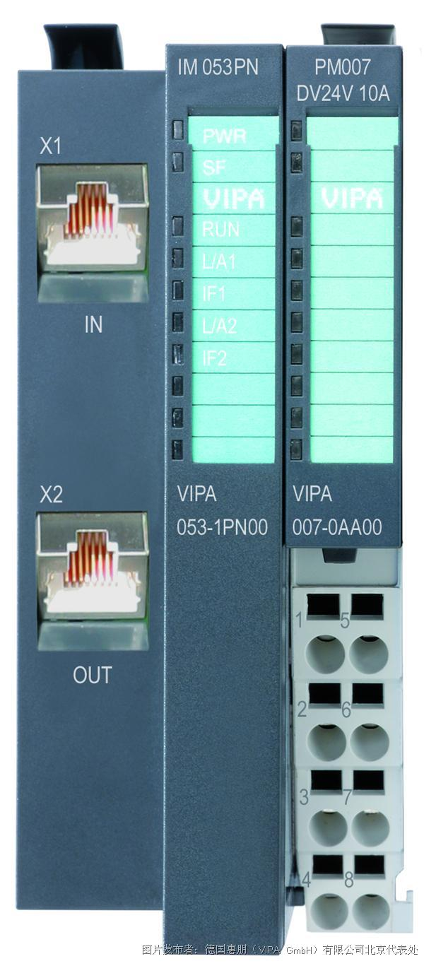 VIPA IM 053PN——SLIO Profinet从站