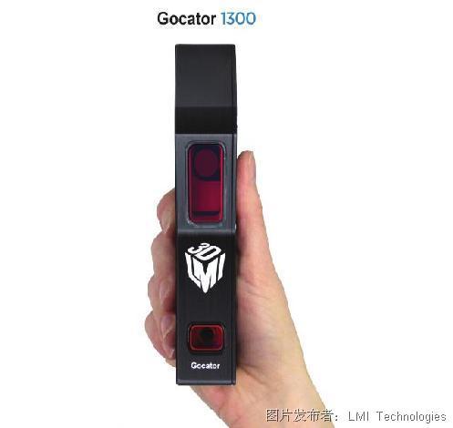 LMI  Gocator 1300系列智能激光位移传感器