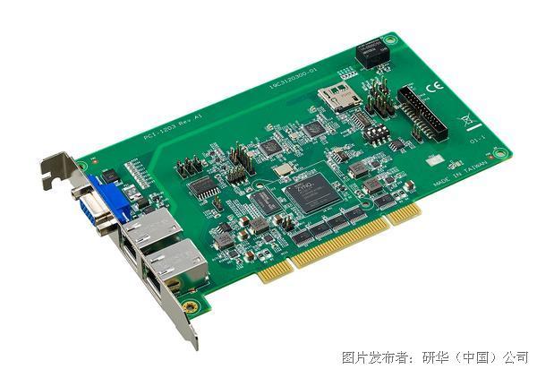 研华 EtherCAT  PCI-1203运动控制卡