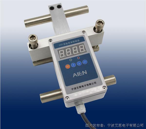 艾恩 INP-DT电梯载荷测量装置
