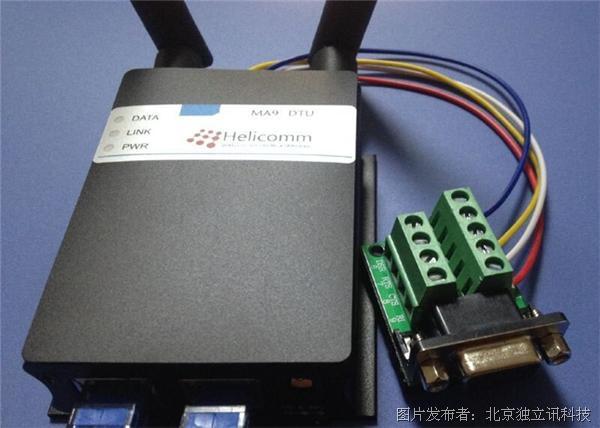赫立讯 MA9-3工业级3G无线物联服务器