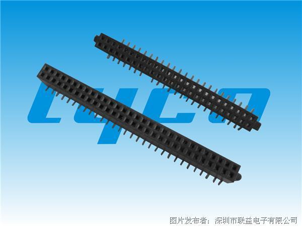 联益 1.27mm间距排母系列连接器