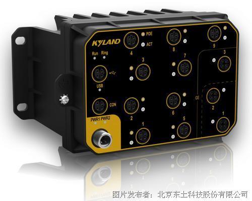 东土科技Aquam8512A EN50155以太网交换机