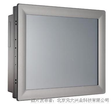 元大科技TPC-1770H 嵌入式触摸平板电脑