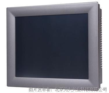 元大科技TPC-1570H  嵌入式触摸平板电脑