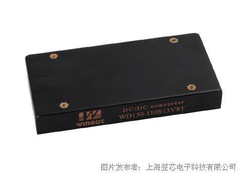 eSemiPower™ WDT50-150系列电源