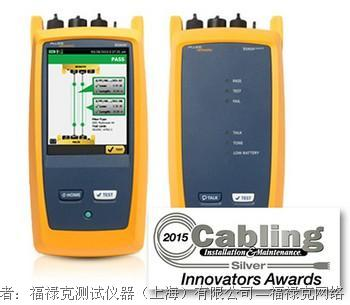 福禄克 CertiFiber® Pro光损耗测试工具