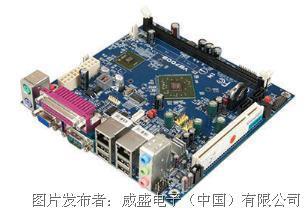 威盛VB7009 Mini-ITX主板