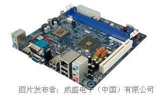 威盛VE-900 Mini-ITX主板