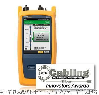 福禄克 OptiFiber® Pro OTDR光纤测试仪
