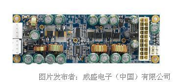 威盛x86电源板