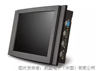 威盛 VIPRO VP7910平板电脑