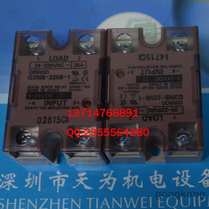 OMRON  G3NB-225B-1加熱器用固態繼電器