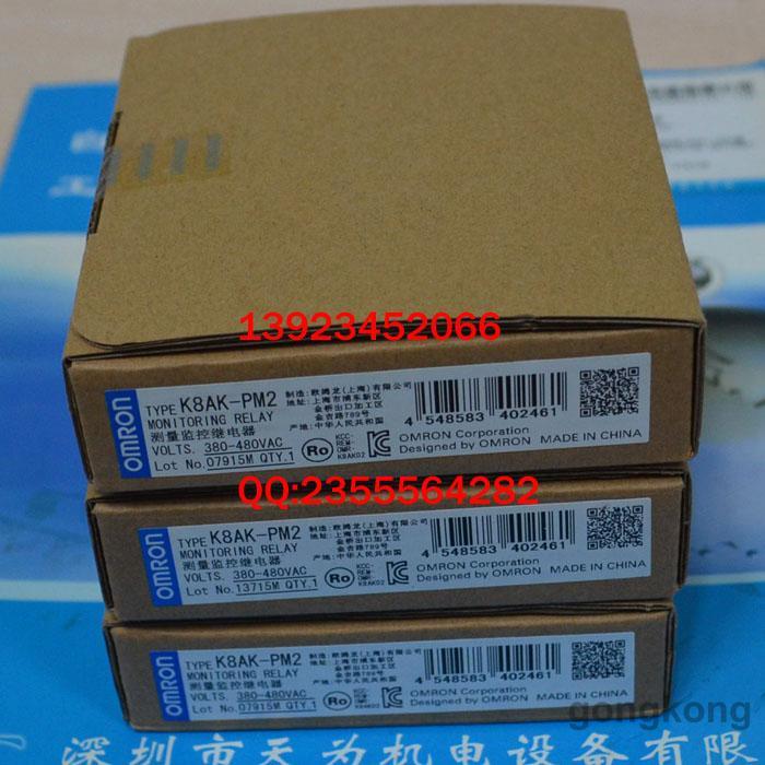OMRON  K8AK-PM三相電壓/反相缺相繼電器