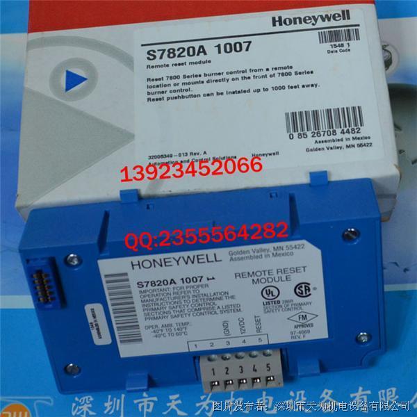 HONEYWELL S7820A1007燃烧安全控制器