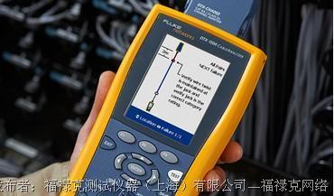 福禄克 DTX-1500测试仪