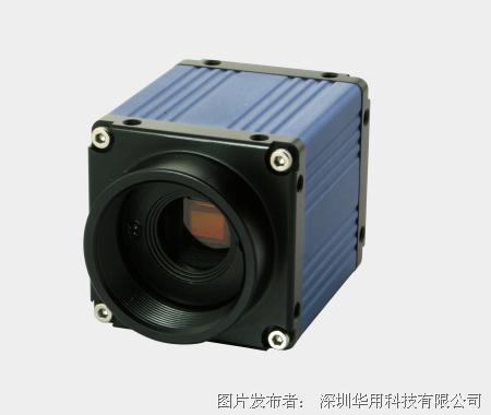华用科技 HG130GM工业相机