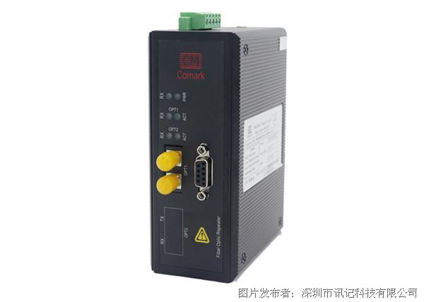 深圳讯记 ControlNet总线中继器