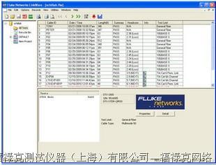 福祿克 LinkWare Stats?測量測試軟件