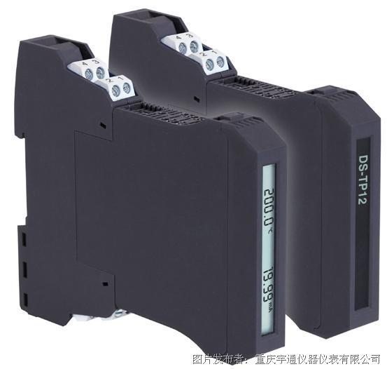 宇通 DS-TP 通用信号隔离器