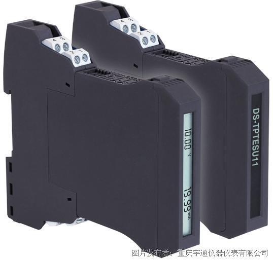 宇通 DS-TPTESU 特殊I/O通用信号隔离器