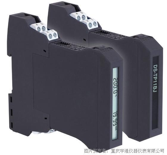 宇通 DS-TP11BJ通用信号报警设定器