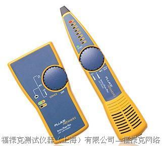 福禄克 音频发生器和探针