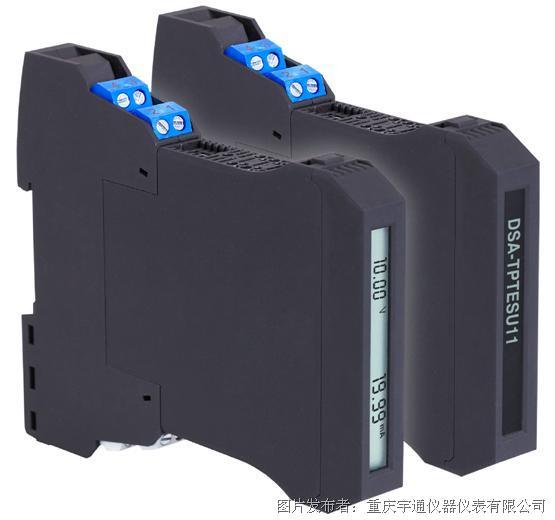 宇通 DSA-TPTESU   特殊I/O通用信号安全栅