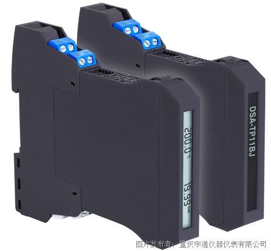 宇通 DSA-TP11BJ  通用信号-报警设定器