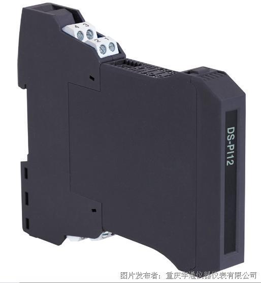 宇通 DS-PI  配电或电流输入隔离器
