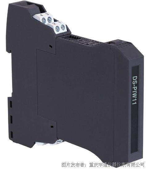 宇通 DS- PIW 配电或电流输入隔离器