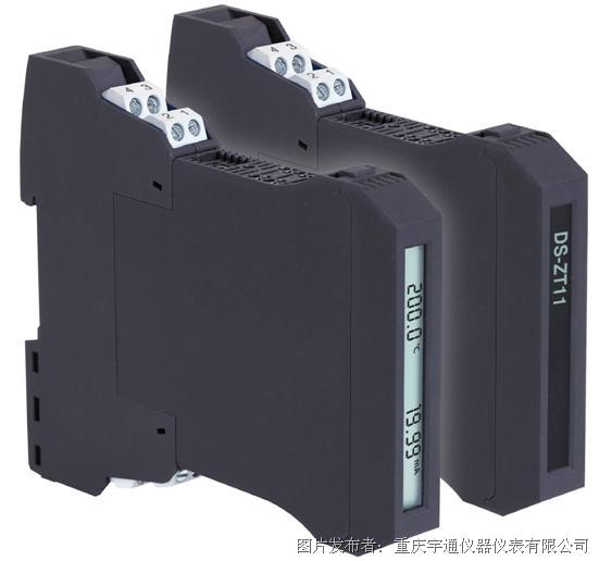 宇通 DS-ZT 通用热电偶或热电阻输入隔离器