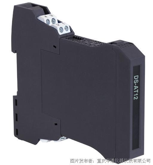 宇通 DS-AT  模拟热电偶输入隔离器