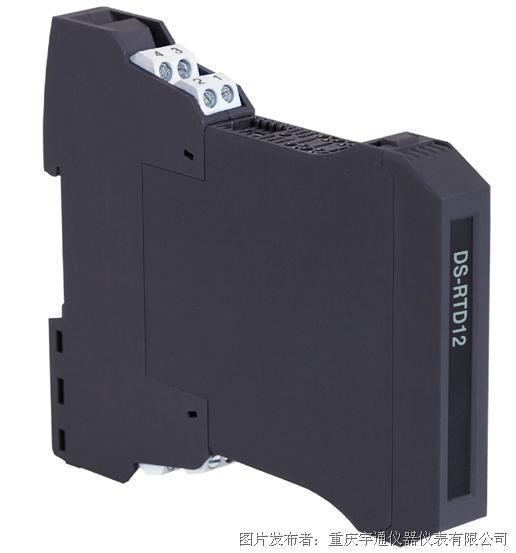 宇通 DS-RTD  模拟热电阻输入隔离器