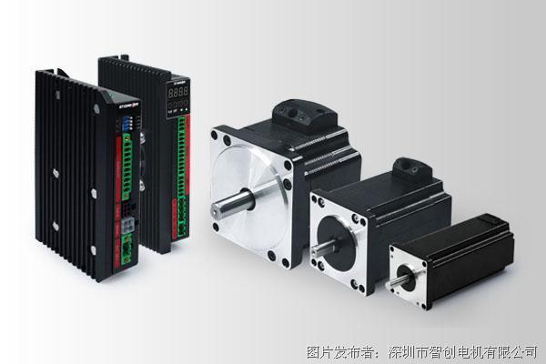 智创电机 低压直流无刷电机系统