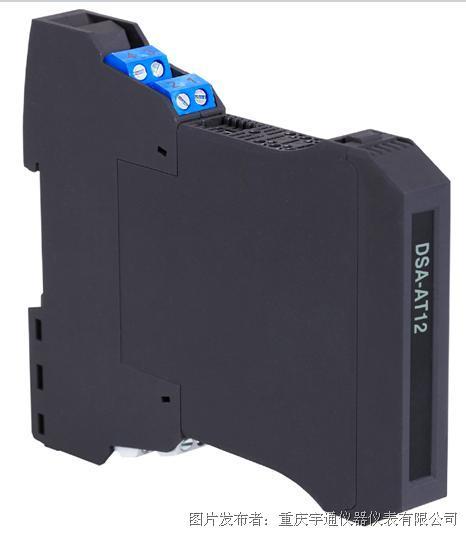 宇通DSA-AT  模拟热电偶输入安全栅