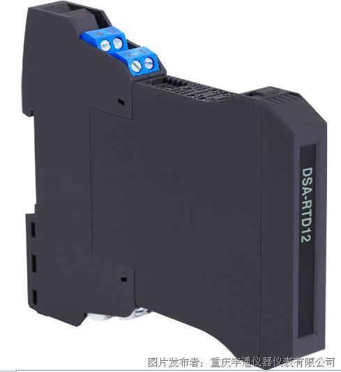 宇通DSA-RTD  模拟热电阻输入安全栅