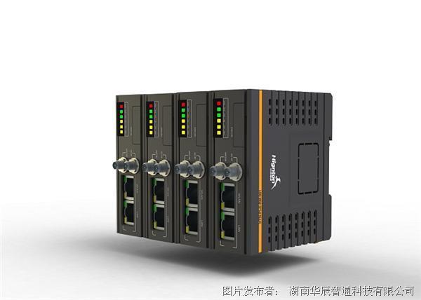 华辰智通 RS485串口plc带3G远程编程调试网关