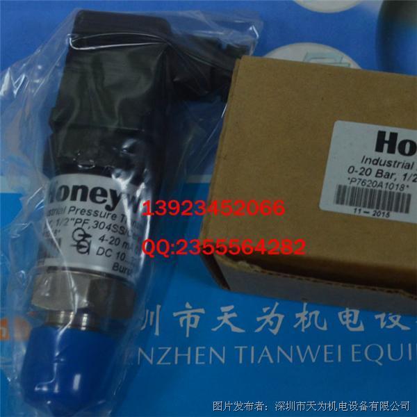Honeywell  P7620A1018压力传感器