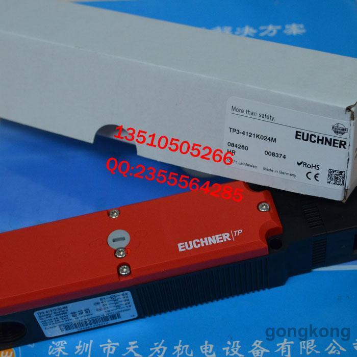 EUCHNER安士能TP型TP3-4121K024M安全开关