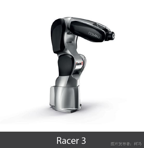 柯马COMAU Racer3 机器人