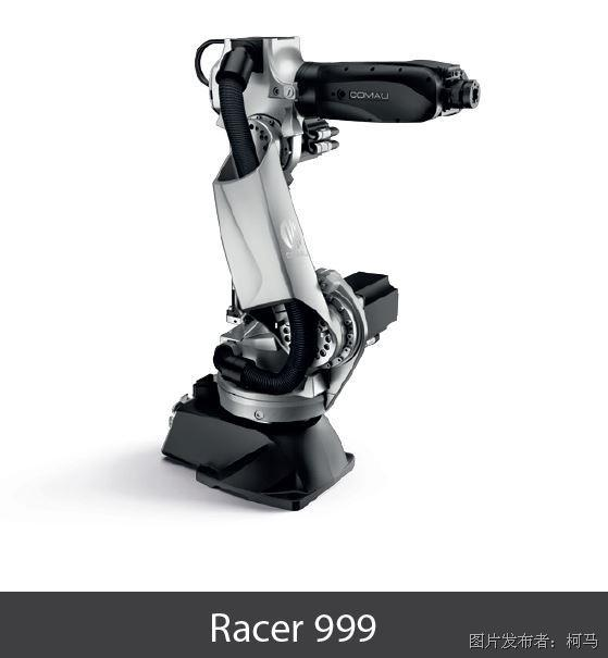 柯马COMAU Racer999 机器人